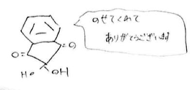 f:id:takahikonojima:20170626164003p:plain