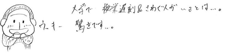f:id:takahikonojima:20170628162429p:plain