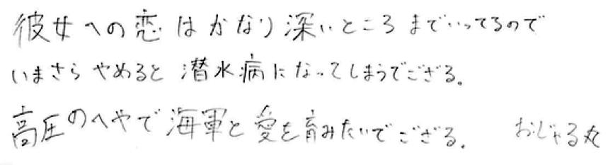 f:id:takahikonojima:20170628162440p:plain