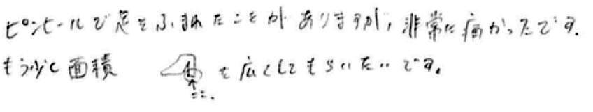 f:id:takahikonojima:20170705143200p:plain