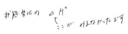 f:id:takahikonojima:20170710163817p:plain