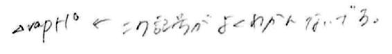 f:id:takahikonojima:20170711104948p:plain
