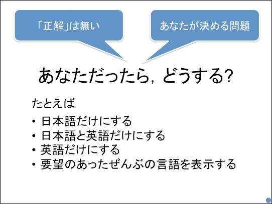 f:id:takahikonojima:20170711131235p:plain