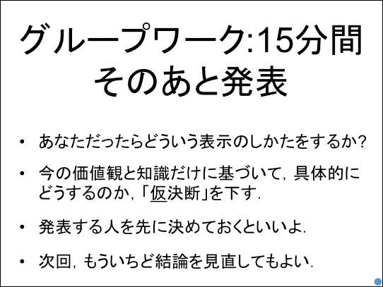 f:id:takahikonojima:20170711131246p:plain