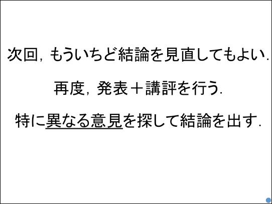 f:id:takahikonojima:20170711131303p:plain