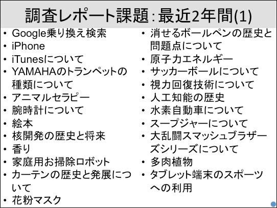 f:id:takahikonojima:20170711131354p:plain
