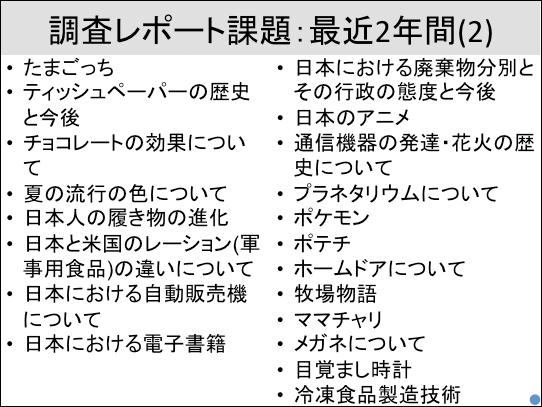 f:id:takahikonojima:20170711131406p:plain