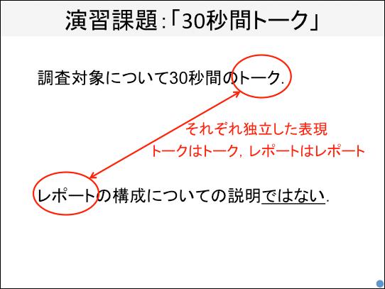 f:id:takahikonojima:20170711131421p:plain