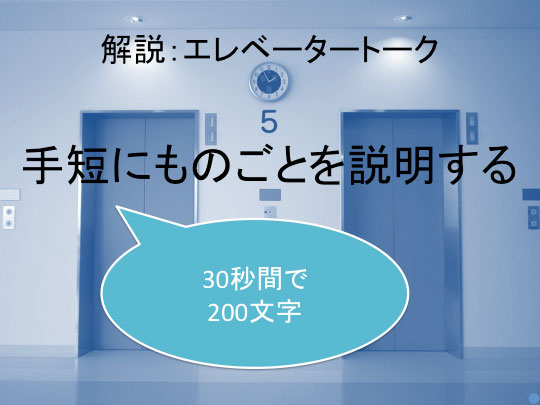 f:id:takahikonojima:20170711131435j:plain