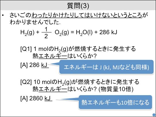 f:id:takahikonojima:20170720204731p:plain