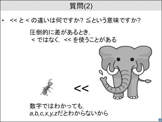 f:id:takahikonojima:20170720204751j:plain