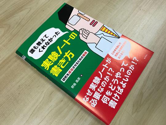f:id:takahikonojima:20170731152513j:plain