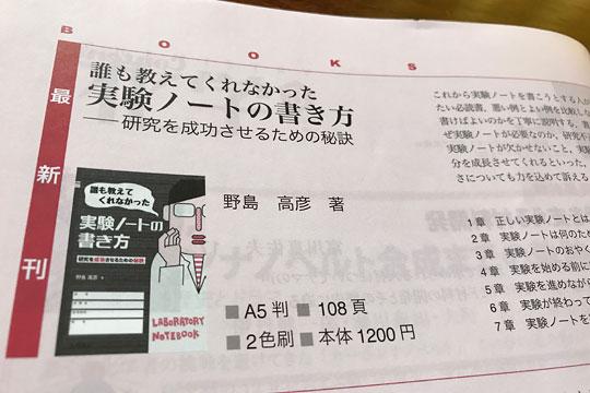f:id:takahikonojima:20170731152546j:plain
