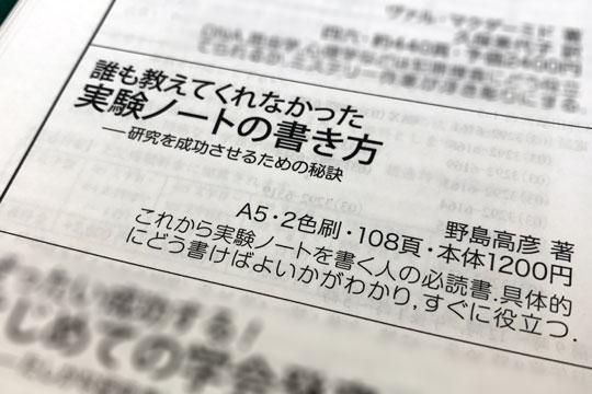 f:id:takahikonojima:20170731152555j:plain