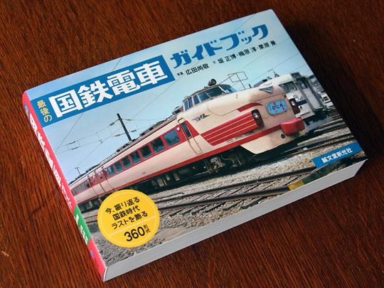 f:id:takahikonojima:20170820095937j:plain