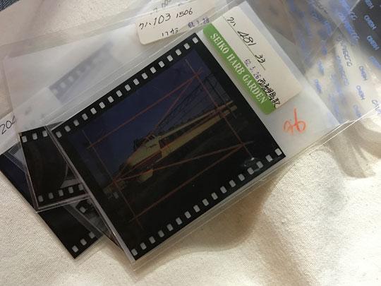 f:id:takahikonojima:20170820100128j:plain