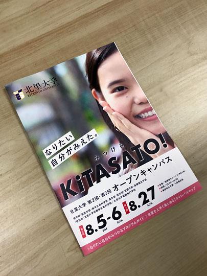 f:id:takahikonojima:20170827132923j:plain