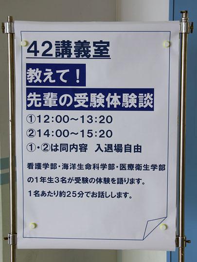 f:id:takahikonojima:20170827133038j:plain
