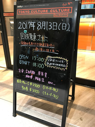 f:id:takahikonojima:20170831094114j:plain