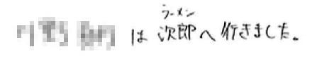 f:id:takahikonojima:20170913153633p:plain