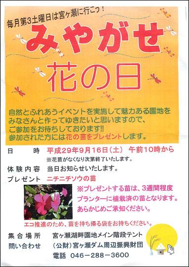 f:id:takahikonojima:20170921181236j:plain
