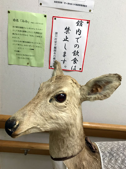 f:id:takahikonojima:20170921181811j:plain