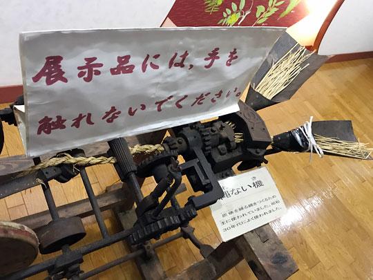 f:id:takahikonojima:20170921181823j:plain