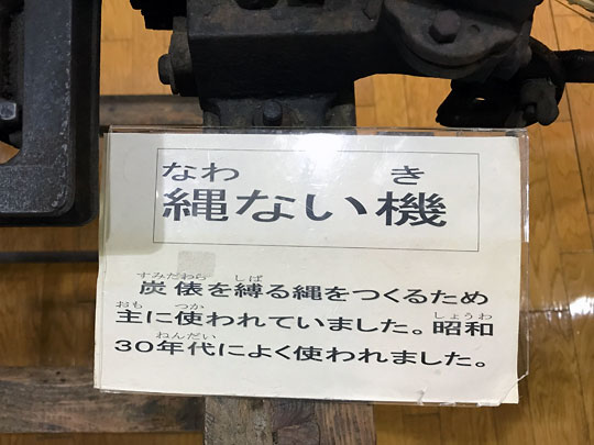 f:id:takahikonojima:20170921181845j:plain