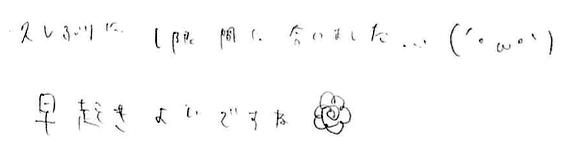 f:id:takahikonojima:20170927152541p:plain