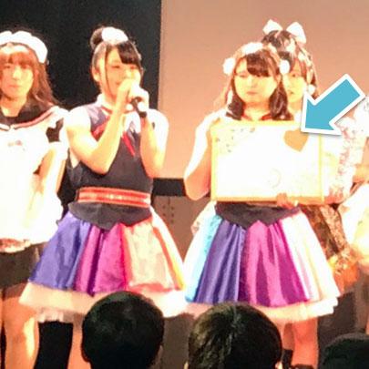 f:id:takahikonojima:20171018125813j:plain