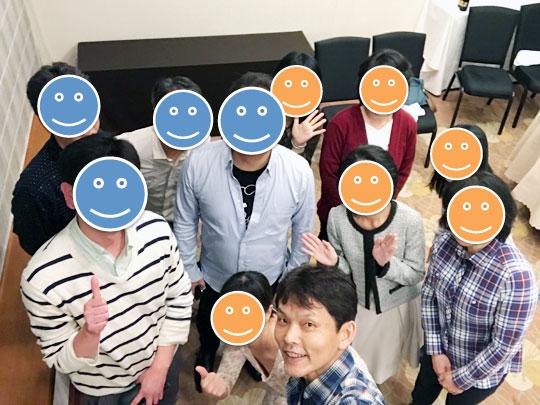 f:id:takahikonojima:20171102114733j:plain