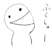 f:id:takahikonojima:20171108170501p:plain