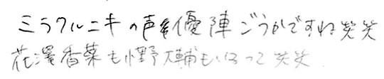 f:id:takahikonojima:20171110143955j:plain