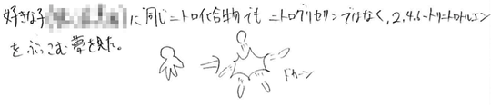 f:id:takahikonojima:20171110144054j:plain