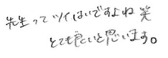 f:id:takahikonojima:20171126171810p:plain