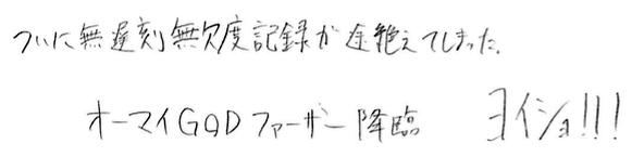 f:id:takahikonojima:20171126171859p:plain