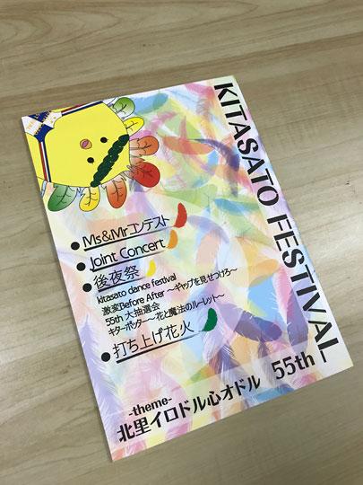 f:id:takahikonojima:20171128162734j:plain