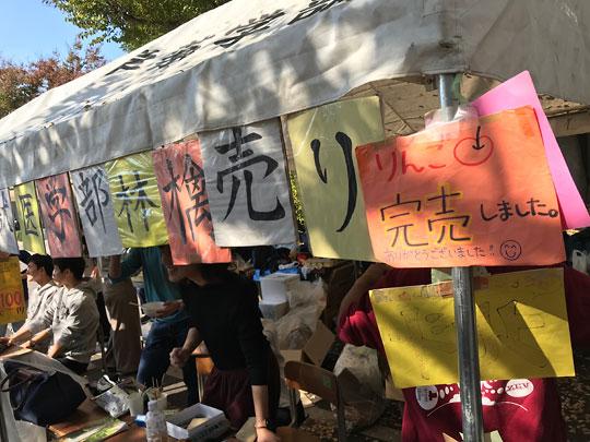 f:id:takahikonojima:20171128162820j:plain