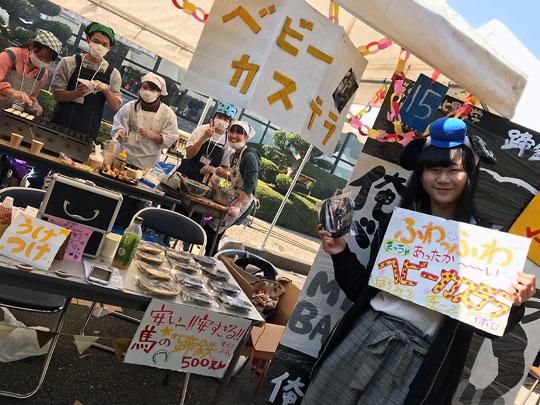 f:id:takahikonojima:20171128162910j:plain