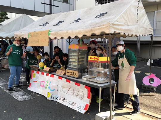 f:id:takahikonojima:20171128162948j:plain