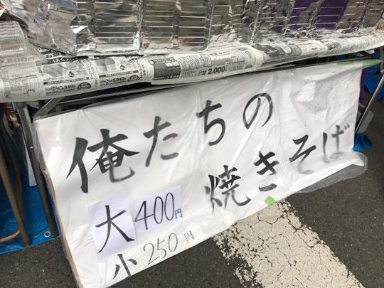f:id:takahikonojima:20171128163035j:plain