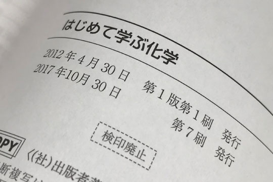 f:id:takahikonojima:20171201155023j:plain