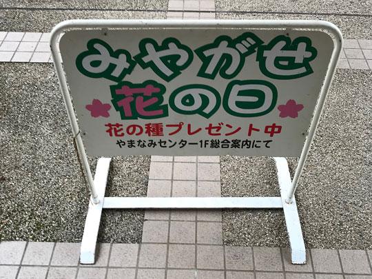 f:id:takahikonojima:20171201160901j:plain
