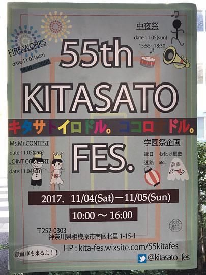 f:id:takahikonojima:20171201164115j:plain