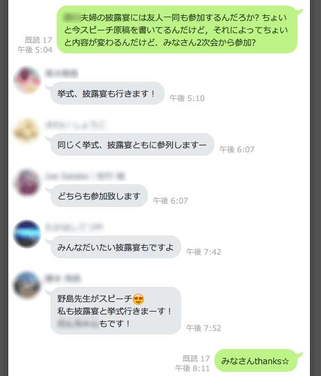 f:id:takahikonojima:20171213230729p:plain
