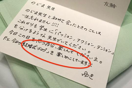 f:id:takahikonojima:20171214104146j:plain