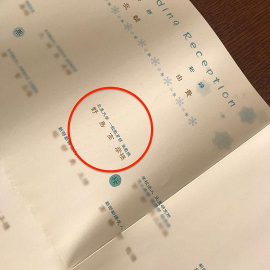 f:id:takahikonojima:20171214113545j:plain