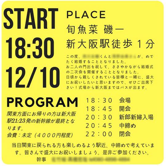 f:id:takahikonojima:20171214114200j:plain