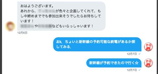 f:id:takahikonojima:20171214114625p:plain