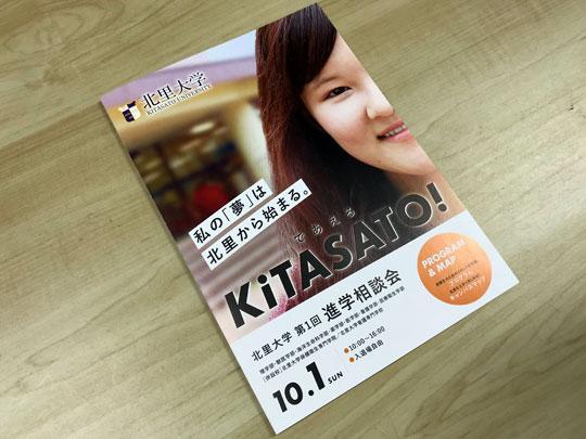 f:id:takahikonojima:20171214214707j:plain